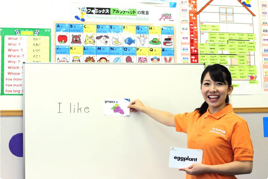 子ども英会話ペッピーキッズクラブ 堺中央教室